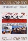 Forum2005022301