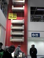 Ikea2006050104