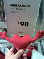 Ikea2006050109