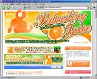Juice2006040205
