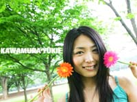 Kawamura2006072501