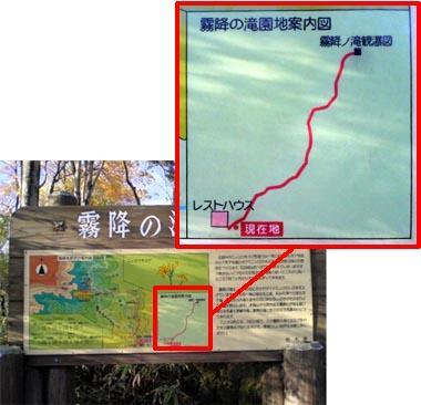 Kirifuru2006111805