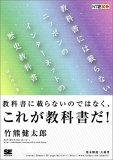 Kyoukasyo2005052001