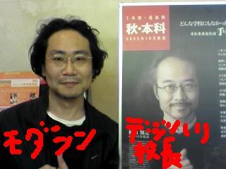 Modasinsugiyama2005052701