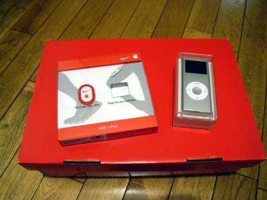 Nikeipod2006121001
