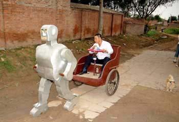 Robot2006062204