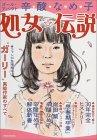 Shinsannameko2004111401