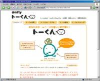 Talkun2006040204