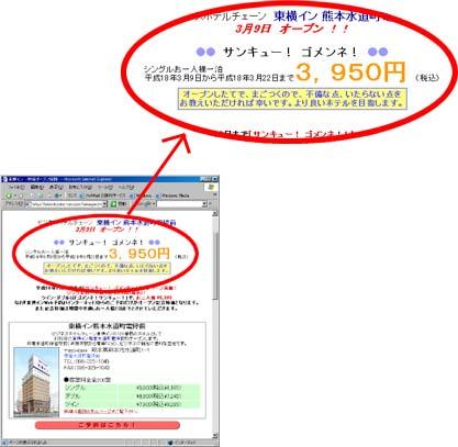 Thankyu2006020601