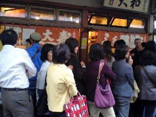 Tsukiji2006110208
