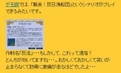 Uho2005120706