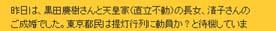Uho2005120709