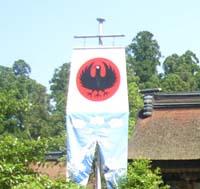 Yatagarasu2006061001