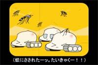 Yawarakasensya2006012701