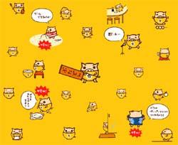 Yoshiboo2005032805